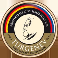 Тургеневское Общество в Германии