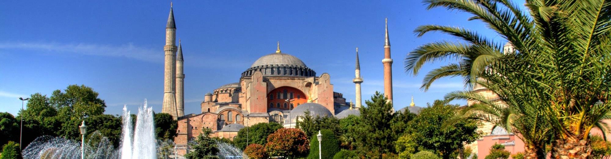 «Великолепные выходные с видом на Босфор» Стамбул