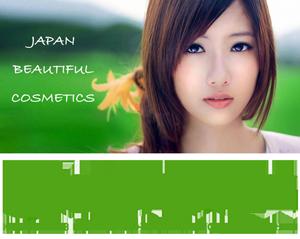 косметика из Кореи и Японии